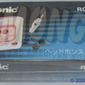 C1 - PAN RQ-SX52 - Brand NEW - SEALED - 1993 Model Panasonic Portable Cassette Player RQ-S52 - PINK Color - Made in Taiwan